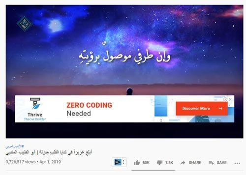 ربح المال من إنشاء قناة يوتيوب